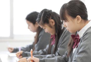 中学生クラス